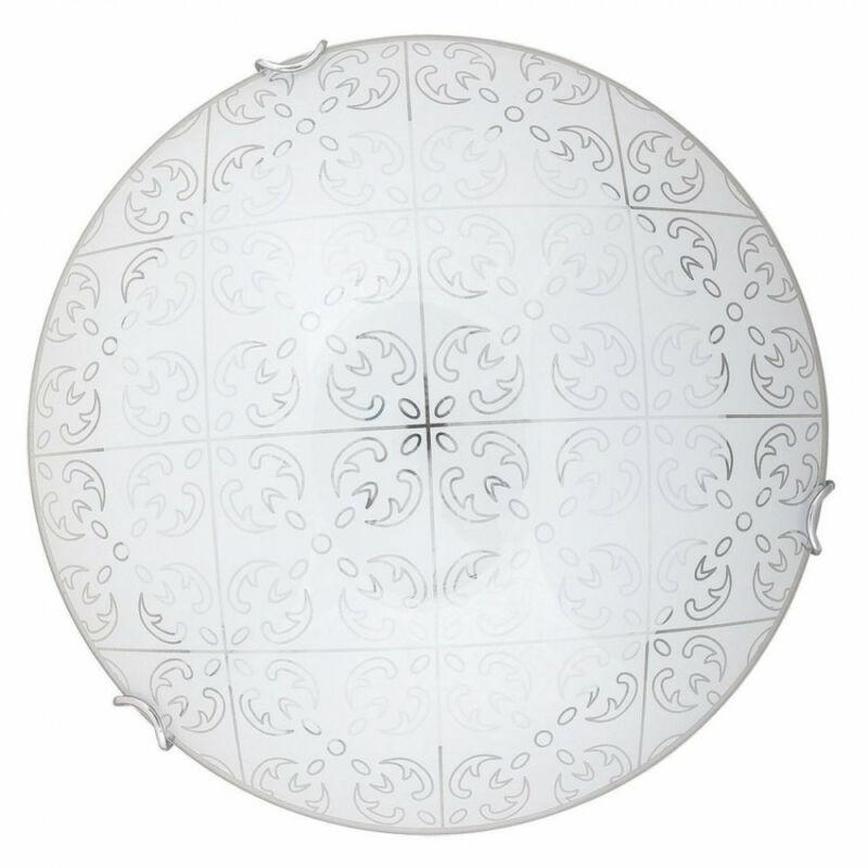 Rábalux Haley 3332 mennyezeti lámpa  fehér   fém   LED 12W   960 lm  3000 K  IP20   A+
