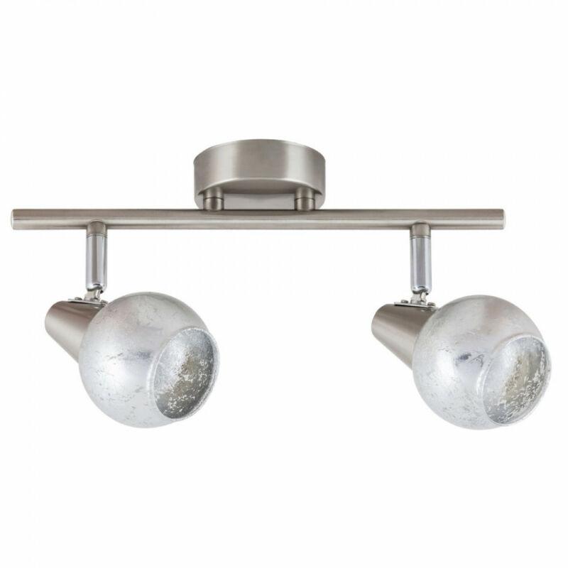 Rábalux Noelle 5926 mennyezeti lámpa  szatin króm   fém   E14 2x MAX 25W   IP20